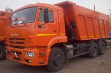 КАМАЗ 6520-6041-73