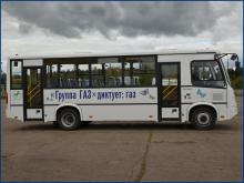ПАЗ-320412 CNG (газовый)